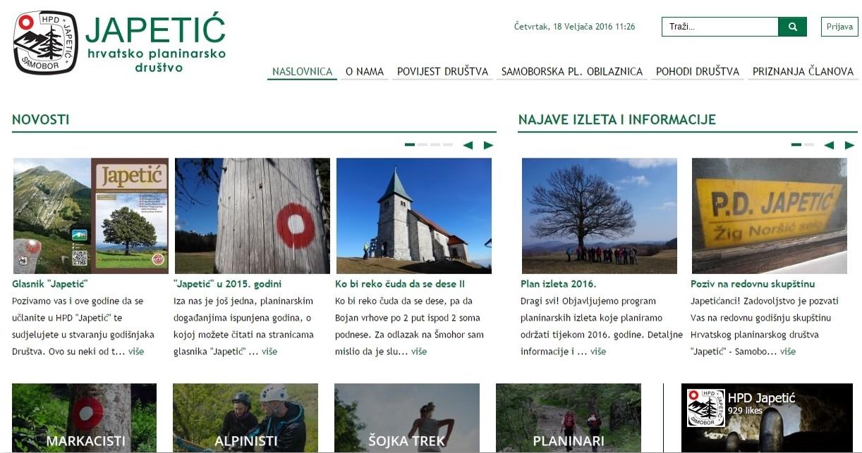 pregledavanje web mjesta 2014